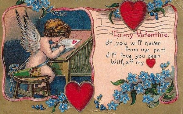 вітальна листівка на святого Валентина