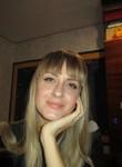 Анкета девушки из Бердянск: Виктория ищет Парня от 30  до 35