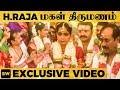பிரபலங்கள் பங்கேற்ற H . ராஜா  மகள் திருமண வீடியோ - H Raja Daughter Wedding Video