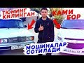 ДАХШАТ СПАРК ТЮНИНГ ЛАДА 2107 ТЮНИНГ КИЛИНГАН МОШИНАЛАР СОТИЛАДИ