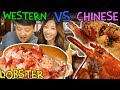 Western Style LOBSTER VS. Chinese Style LOBSTER: BOSTON Lobster Tour