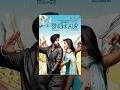Singh vs Kaur | Full Movie | Latest Punjabi Movie | Super Hit Punjabi Film 2019