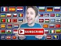 "How To Say ""SUBSCRIBE!"" In 40 Different Languages"