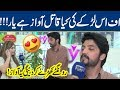 WOW! Boy's Voice Will Give You Goosebumps | Bhoojo To Jeeto