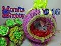 ПАСХАЛЬНАЯ КОРЗИНКА ✔️СВОИМИ РУКАМИ✔️ Easter Basket DIY