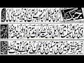 Daily Jang Newspaper Pakistan || NEWS HEADLINES TODAY PAKISTAN || URDU NEWS HD ||