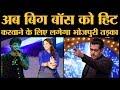 Bigg Boss 13 की पहली Wildcard Entry बनेंगे ये Bhojpuri Superstar, ठीक है! | Khesari Lal Yadav