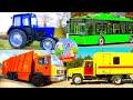 Машинки - изучаем транспорт, строительную технику  и цвета, развивающие видео для детей