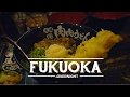Best Things To Do in Fukuoka - Overnight City Guide