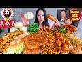 MOST POPULAR PANDA EXPRESS vs. AUTHENTIC CHINESE FOOD MUKBANG (Lo Mein, Orange Chicken, Egg Rolls)