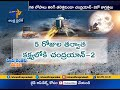 All Set for Second Lunar Mission  Chandrayaan 2 Launch | Countdown for Rocket take off Going Smoothl