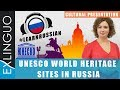 UNESCO World Heritage Sites in Russia / Наследие ЮНЕСКО в России I Exlinguo