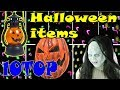 TOP 10 MOST INTERESTING THINGS FOR HALLOWEEN! SCARY THINGS FOR HALLOWEEN! Costume, pumpkins