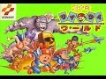 AMU Game Channel