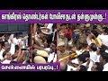 Tamilnadu Congress party Members | P Chidambaram | TamilNews Live | nba 24x7