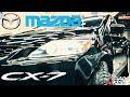 Стоит ли брать Mazda CX7