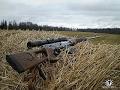 Пристрелка карабинов Вепрь  перед охотой.