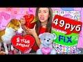 Дешевые Подарки на День Влюбленных Открываю Покупки из Fix Price   Elli Di