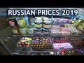 What Can $ 30 Get You in Russian Supermarket / Russian Food Prices 2019