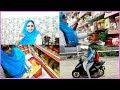 Dekhiye Meri Chhoti si Shopping | Watch | My Daal Chawal Recipe | Family | Vlog | Today's Vlog |