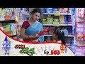 Tara Tarini   Full Ep 503   18th June 2019   Odia Serial – TarangTv