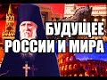 Православное Возрождение