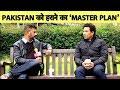 SACHIN EXCLUSIVE: Sachin ने बताया India कैसे देगा Pakistan को 7वीं बार करारी हार  #INDvsPAK  #CWC19