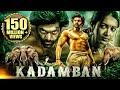Kadamban (2017) New Released Full Hindi Dubbed Movie   Arya, Catherine Tresa   Riwaz Duggal