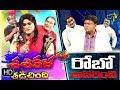 Extra Jabardasth| 18th October 2019  | Full Episode | Sudheer, Chandra, Bhaskar| ETV Telugu