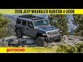 2018 Jeep Wrangler Rubicon | First Drive Review | Autocar India