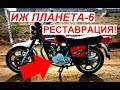 МОТО Production//Мото продакшн