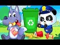Yes Yes Save the Earth Song | Ambulance, Doctor Cartoon | Kids Songs | Kids Cartoon | BabyBus