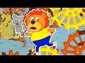 Lion Family Official Channel 😃 Rat's Lair Pretend Play Amusement Park Cartoon for Kids   Episode 19