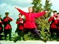 """""""Dance of the Cossacks"""" - The Alexandrov Red Army Ensemble (1965)"""