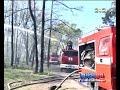 Тренування рятувальників МНС