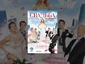 Свадьба по обмену | Фильм