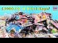 $1000 Blind Bag Figural Keyring Palooza Opening Disney Marvel Princess & More   PSToyReviews