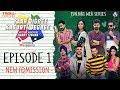 Yaar Jigree Kasooti Degree   Episode 1 - New Admission   Punjabi Web Series 2018   Troll Punjabi