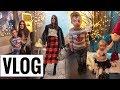 СЕМЕЙНЫЙ VLOG /Посылка Zara / Гуляем с детьми  | LAUREATKA