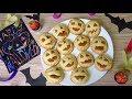 Halloween Печенье за 30 минут идея Хэллоуин в россии cookies 2019 рецепт хэллоуинские песни мультик