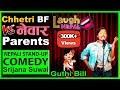 Hamro Kabir Singh Part 1 | Nepali Stand-up Comedy | Srijana Suwal | Laugh Nepal