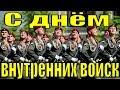 Поздравления с Днём войск национальной гвардии России поздравление внутренних войск ВВ Росгвардия