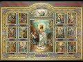 Светлое Христово Воскресение  Пасха.  Евангелие о Победителе смерти .Святитель Николай Сербский