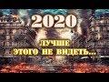 НЛО ДИВАН КАНАЛ