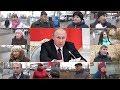 В Волгоградской области селяне примерили роль журналистов на пресс-конференции Путина
