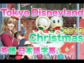 Bilingual family trip to Tokyo Disneyland Vlog♪ ~Christmas Stories~