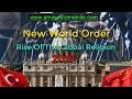New World Order - The Rise Of The  Global Religion - 2018