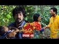 Azhagu - Tamil Serial   அழகு   Episode 482   Sun TV Serials   20 June 2019   Revathy   VisionTime