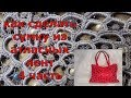 Как сделать сумку Жемчужное небо 4 часть Вязание крючком Ручки и фурнитура