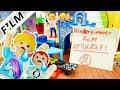 Playmobil Film Deutsch JULIAN NICHT MEHR BEI FAMILIE VOGEL? SEIN ZIMMER WIRD VERKAUFT! Kinderfilm